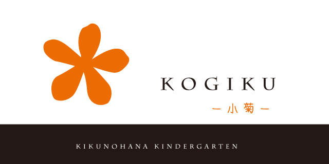 kogiku_logo